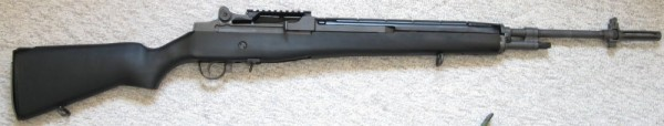 Norinco M305 synthetic stock