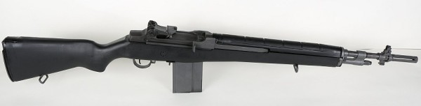 Norinco M14S Shorty