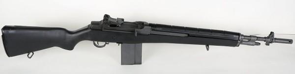 Norinco M14S Shorty