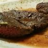 Arrachera Venison Steak