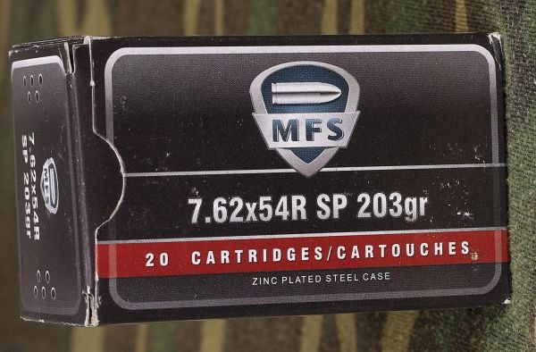 Commercial-manufacture-203-grain-soft-point-ammo-394x600