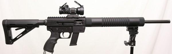 JR Carbine 9mm right side