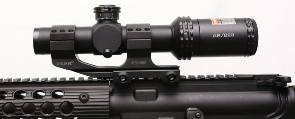Side AR mount detail