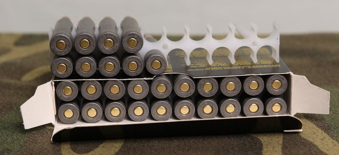 tula ammo rear of case