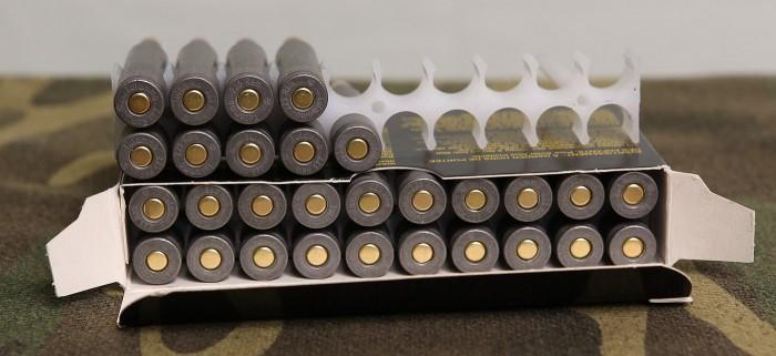 tula ammo rear of case